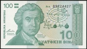 Kroatien / Croatia P.20 100 Dinara 1991 (1)