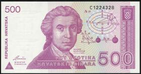 Kroatien / Croatia P.21 500 Dinara 1991 (1)
