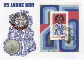 D-001.b • 25 JAHRE DDR