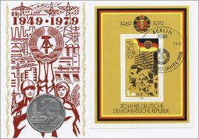 D-009.a • 30 Jahre DDR