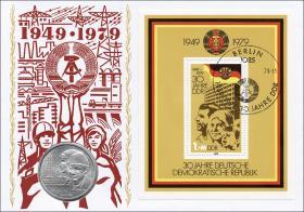 D-009.b • 30 Jahre DDR
