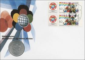 D-031.c • Weltfestspiele der Jugend