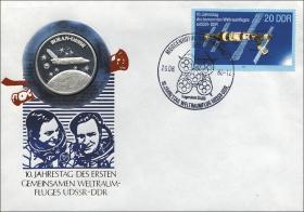 D-053.a • Weltraumflug UdSSR-DDR
