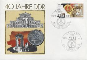 D-068 • 40 Jahre DDR
