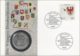 D-177 • Wappen Deutschlands
