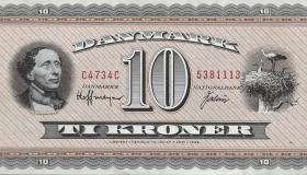 Dänemark / Denmark P.44ac 10 Kronen (1972-73) (1)