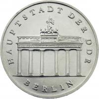 DDR 5 Mark 1984 Brandenburger Tor
