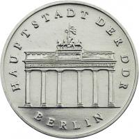 DDR 5 Mark 1986 Brandenburger Tor