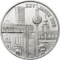 DDR 10 Mark 1974 Städtemotiv
