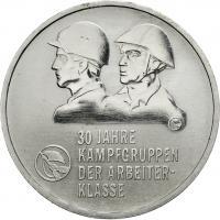 DDR 10 Mark 1983 Kampfgruppen numerierte Probe (Nr.003)