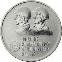 DDR 10 Mark 1983 Kampfgruppen