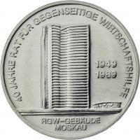 DDR 10 Mark 1989 RGW