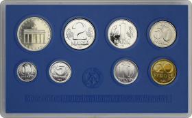 DDR Kursmünzensatz 1980 stgl