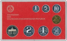 DDR Kursmünzensatz 1982 PP