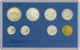 DDR Kursmünzensatz 1982 stgl