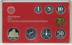DDR Kursmünzensatz 1983 PP
