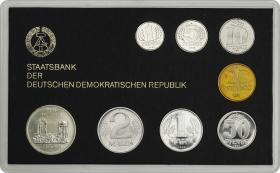 DDR Kursmünzensatz 1985 stgl