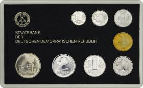 "DDR Kursmünzensatz 1985 stgl ""Minisatz"""