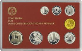 DDR Kursmünzensatz 1985 PP