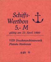 DDR Schiffs-Wertbon 5 Mark (1)