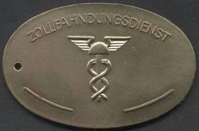 DDR Original Dienstmarke der Zollfandung Nr. 544