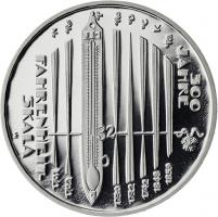 Deutschland 10 Euro 2014 300 J. Fahrenheit-Skala PP