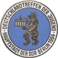 FDJ Deutschlandtreffen der Jugend 1964
