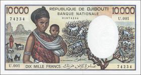 Djibouti P.39b 10000 Francs (1984)
