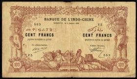 Djibouti P.05 100 Francs 1920 (4)