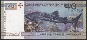 Djibouti P.46 40 Francs (2017) (1) Gedenkbanknote