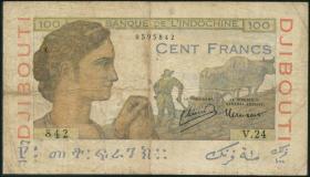 Djibouti P.19A 100 Francs (1946) (4)
