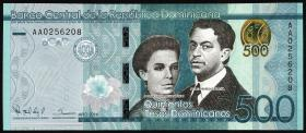 Dom. Republik/Dominican Republic P.192 500 Pesos Dominicanos 2014