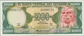 Ecuador P.120b 1000 Sucres 1980 (1)