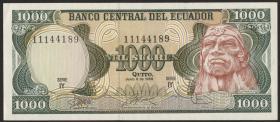 Ecuador P.125b 1000 Sucres 1988 (1)