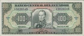 Ecuador P.123Aa 100 Sucres 1988 (1)