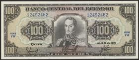 Ecuador P.123 100 Sucres 1990 (1)