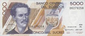 Ecuador P.128b 5000 Sucres 1995 (1)