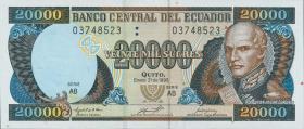 Ecuador P.129a 20000 Sucres 1995 (1)