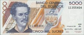Ecuador P.128b 5000 Sucres 1996 (1)