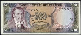 Ecuador P.124 500 Sucres 1984 (1)