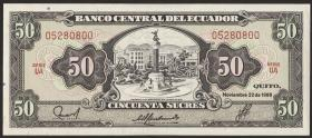 Ecuador P.122 50 Sucres 1984/88 (1)