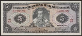 Ecuador P.108a 5 Sucres 1977 (1)