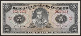 Ecuador P.108b 5 Sucres 1983 (1)