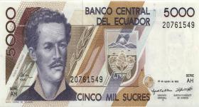 Ecuador P.128a 5000 Sucres 1993 (1)