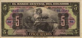 Ecuador P.084b 5 Sucres 1938 (4)