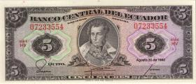 Ecuador P.108b 5 Sucres 1982 (1)