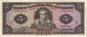 Ecuador P.113c 5 Sucres 1980 (1)