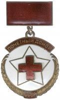Ehrenzeichen Rotes Kreuz (Ehrenblutspender)