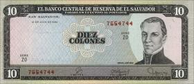 El Salvador P.129b 10 Colones 1980 (1)