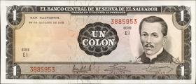 El Salvador P.115a 1 Colon 1972 (1)